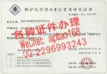 Watch and share 4uoao-买个定期存款单V【aptao168】Q【2296993243】-vdd5 GIFs by 办理各种证件V+aptao168 on Gfycat