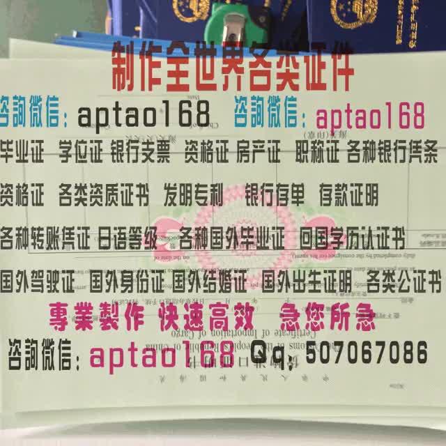 Watch and share 货物进口证明书02 GIFs by 各国证书文凭办理制作【微信:aptao168】 on Gfycat