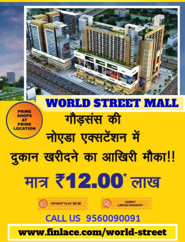 Watch and share World Street Mall Noida Extension GIFs on Gfycat