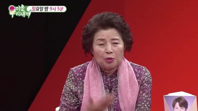 Watch and share Tony Ahn Mom 1 GIFs by Koreaboo on Gfycat