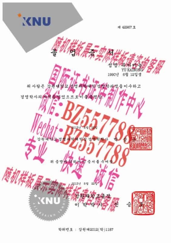 Watch and share 做个假的东京农工大学毕业证成绩单[咨询微信:BZ557788]办理世界各国证书证件 GIFs on Gfycat
