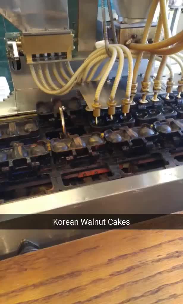 Watch and share Korean Walnut Cakes GIFs on Gfycat