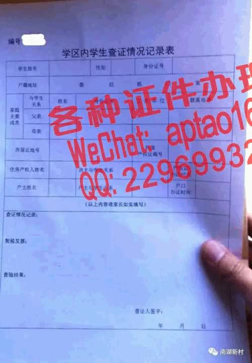 Watch and share 71zhx-买假的安防工程企业资质证书多少钱V【aptao168】Q【2296993243】-5pl7 GIFs by 办理各种证件V+aptao168 on Gfycat