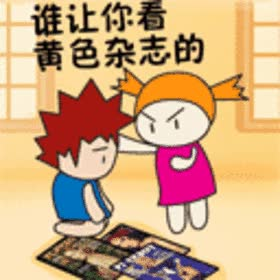 Watch and share Qq表情大全骂人 GIFs on Gfycat