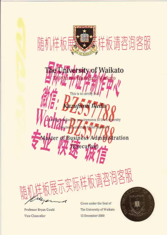 Watch and share 办理日本工业大学毕业证成绩单[咨询微信:BZ557788]办理世界各国证书证件 GIFs on Gfycat