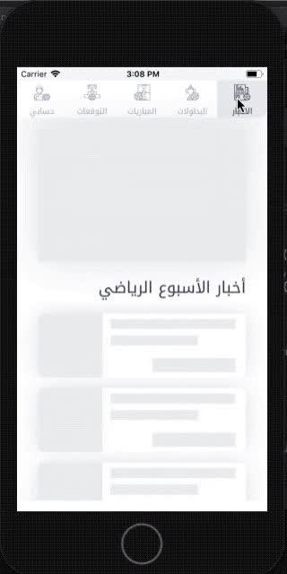 Watch and share Hawarina GIFs by Mahmoud Allam on Gfycat