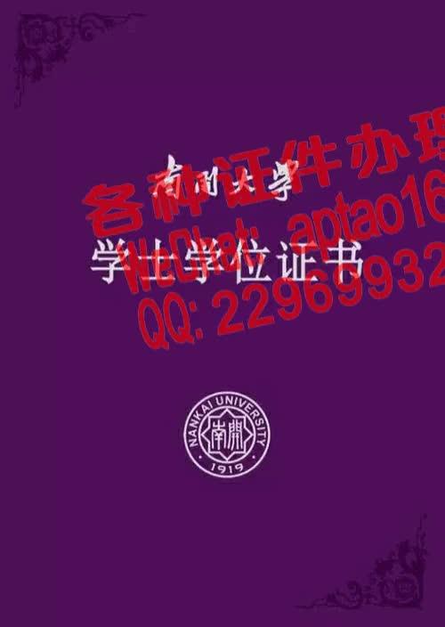 Watch and share 3b53r-广东纺织职业技术学院毕业证办理V【aptao168】Q【2296993243】-cgu8 GIFs by 办理各种证件V+aptao168 on Gfycat