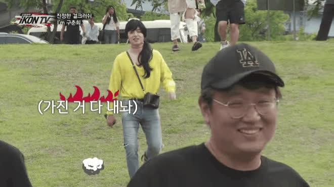 Chị đẹp mua cơm ngon cho tôi phiên bản iKON: Thử thách nhịn cười khiến các fan đỏ mặt tím tai