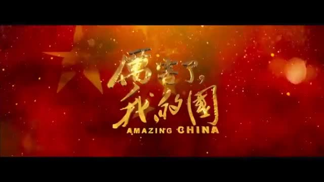 Watch and share China GIFs and Fast GIFs on Gfycat