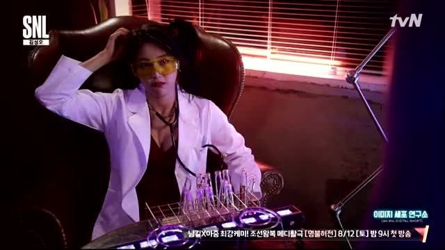Watch and share 170729.SNLKOREA.S09Ep18.AOA혜정CUT.HDTV.H264.1080i.AC32 GIFs by The Angry Camel on Gfycat