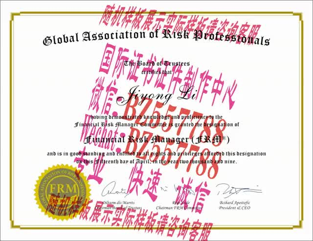Watch and share 做个假的山口福祉文化大学毕业证成绩单[咨询微信:BZ557788]办理世界各国证书证件 GIFs on Gfycat