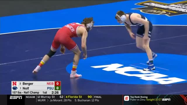Watch and share Ncaa Championships GIFs and Wrestling GIFs by jtothemfp on Gfycat