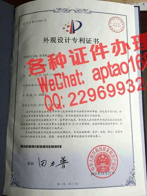 Watch and share 9brt5-做个假的景观设计师证V【aptao168】Q【2296993243】-9l71 GIFs by 办理各种证件V+aptao168 on Gfycat