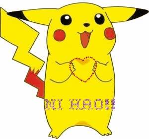 Watch and share Pikachu Ni Hao GIFs on Gfycat