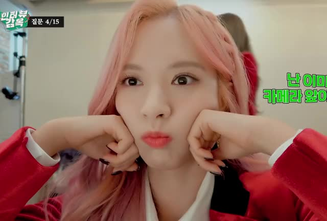 Watch and share Cosmic Girls GIFs and Bona GIFs by Salt on Gfycat