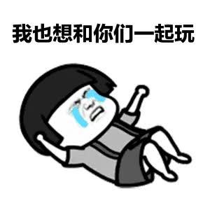 Watch and share 宁波哪可开医药费发票 GIFs and 哪里有开医药费发票 GIFs by bojuelin on Gfycat
