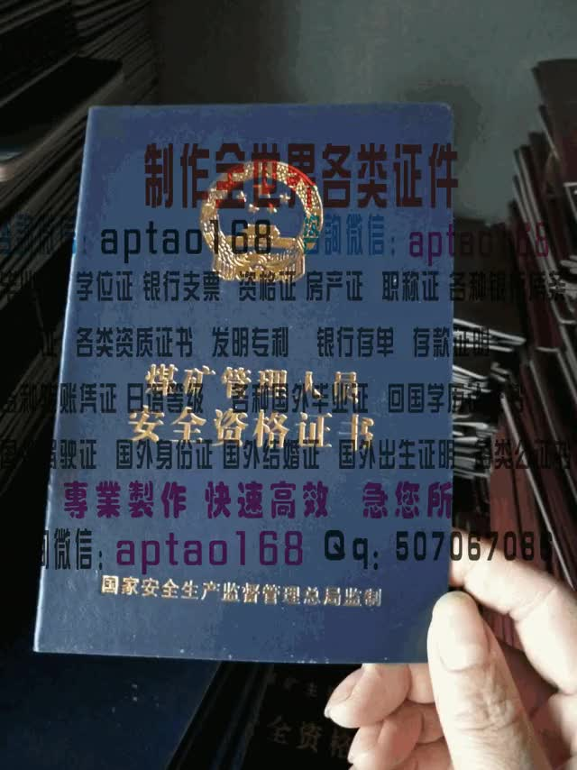 Watch and share 煤矿管理人员安全资格证书 GIFs by 各国证书文凭办理制作【微信:aptao168】 on Gfycat
