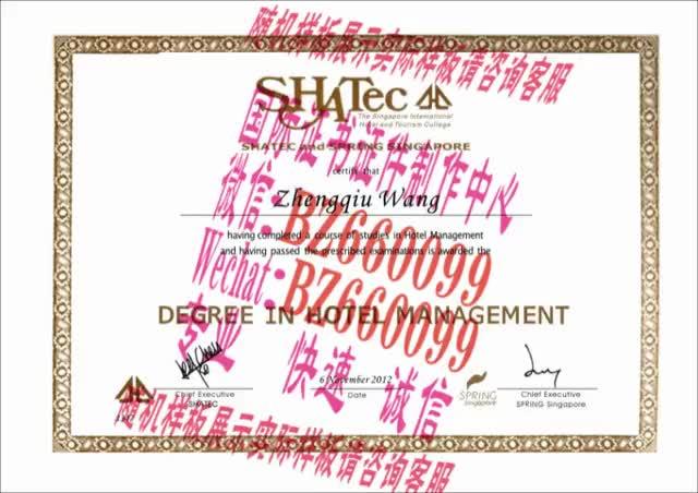 Watch and share 办理安提亚克学院毕业证成绩单[咨询微信:BZ660099]办理世界各国证书证件 GIFs on Gfycat