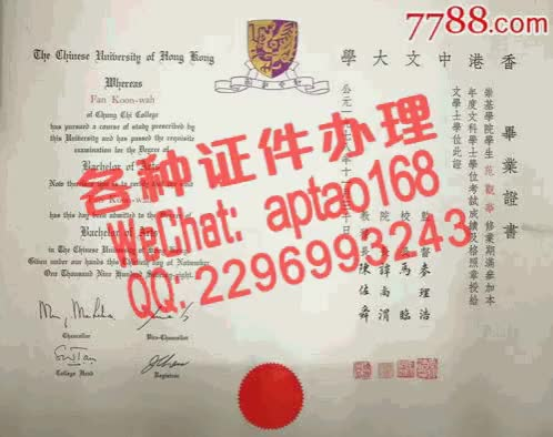 Watch and share 4s6su-制作特种设备操作证多少钱V【aptao168】Q【2296993243】-1rr3 GIFs by 办理各种证件V+aptao168 on Gfycat