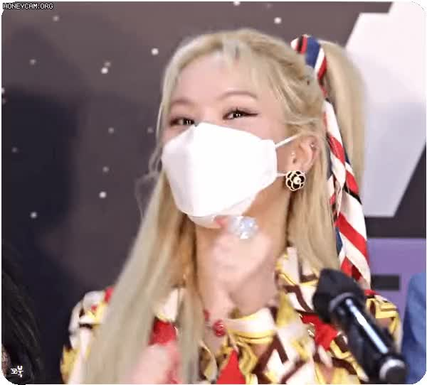Watch and share 여자친구 은하 animated stickers on Gfycat