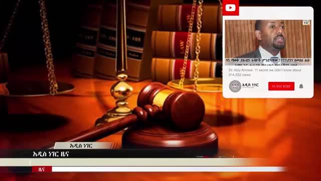 Watch and share Addis Neger Top 10 GIFs and Yebeteseb Chewata GIFs by MrIPTV on Gfycat