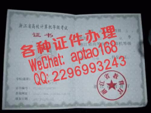 Watch and share 1rtrp-上海体育学院毕业证办理V【aptao168】Q【2296993243】-0ok8 GIFs by 办理各种证件V+aptao168 on Gfycat
