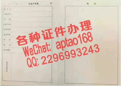 Watch and share 5tbfx-买个建设工程资格证书多少钱V【aptao168】Q【2296993243】-5hxv GIFs by 办理各种证件V+aptao168 on Gfycat