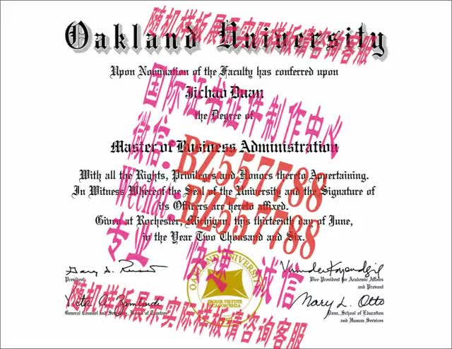 Watch and share 做个假的日本大学毕业证成绩单[咨询微信:BZ557788]办理世界各国证书证件 GIFs on Gfycat