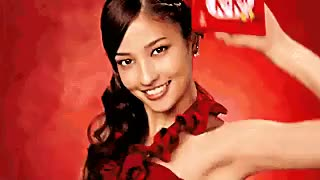 Watch and share Meisa Kuroki GIFs and Flamenco GIFs on Gfycat