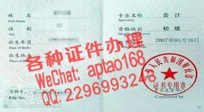 Watch and share Bbj17-购买安全生产许可证多少钱V【aptao168】Q【2296993243】-9j3r GIFs by 办理各种证件V+aptao168 on Gfycat