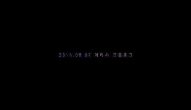 Vindictus Official Arisha Prologue Trailer 1440p GIFs