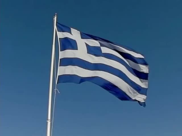 Watch and share Hellenic Flag Waving GIFs on Gfycat