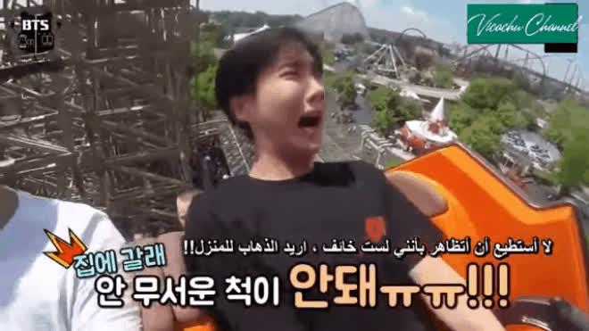Cười cả ngày với 50 sắc thái của sao Hàn khi chơi tàu lượn siêu tốc