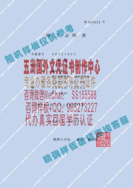 Watch and share 做个假西班牙身份证[WeChat-QQ-507067086]各种证件制作 GIFs by 各国证书文凭办理制作【微信:aptao168】 on Gfycat