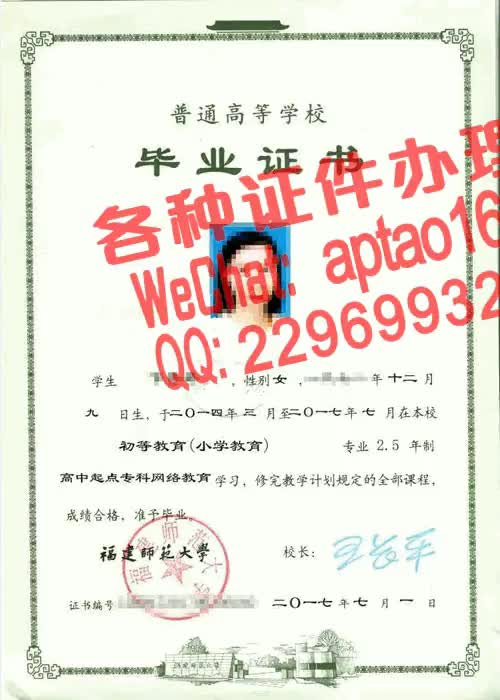 Watch and share 9jr3x-购买计算机系统集成资质证书V【aptao168】Q【2296993243】-37jx GIFs by 办理各种证件V+aptao168 on Gfycat