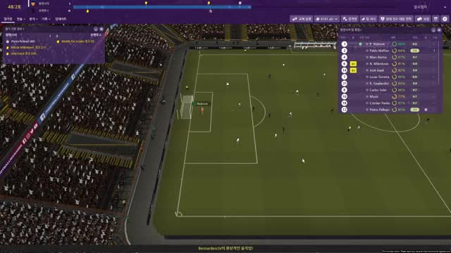 Watch and share Football Manager 2018.11.01 - 01.19.58.03.DVR GIFs by t_twwww on Gfycat