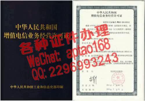 Watch and share Ce8c0-湖北科技学院毕业证办理V【aptao168】Q【2296993243】-3b79 GIFs by 办理各种证件V+aptao168 on Gfycat