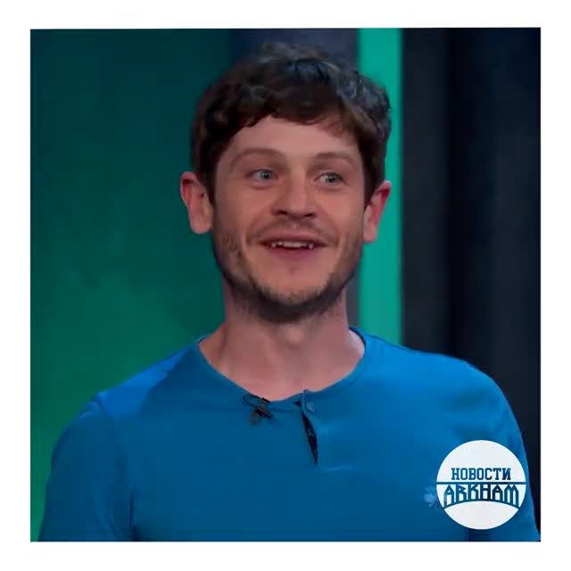 Watch and share Iwan Rheon GIFs and Celebs GIFs on Gfycat