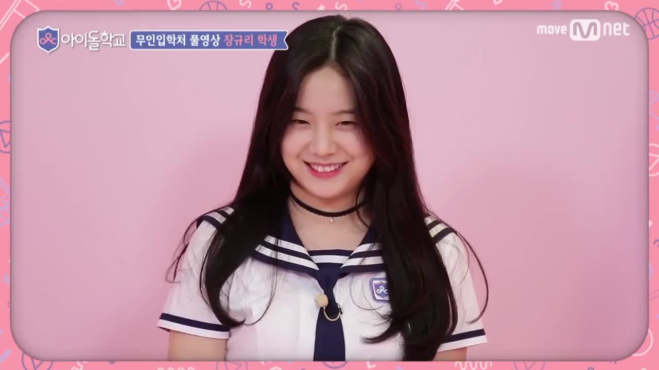 Idol School Gifs Search | Search & Share on Homdor