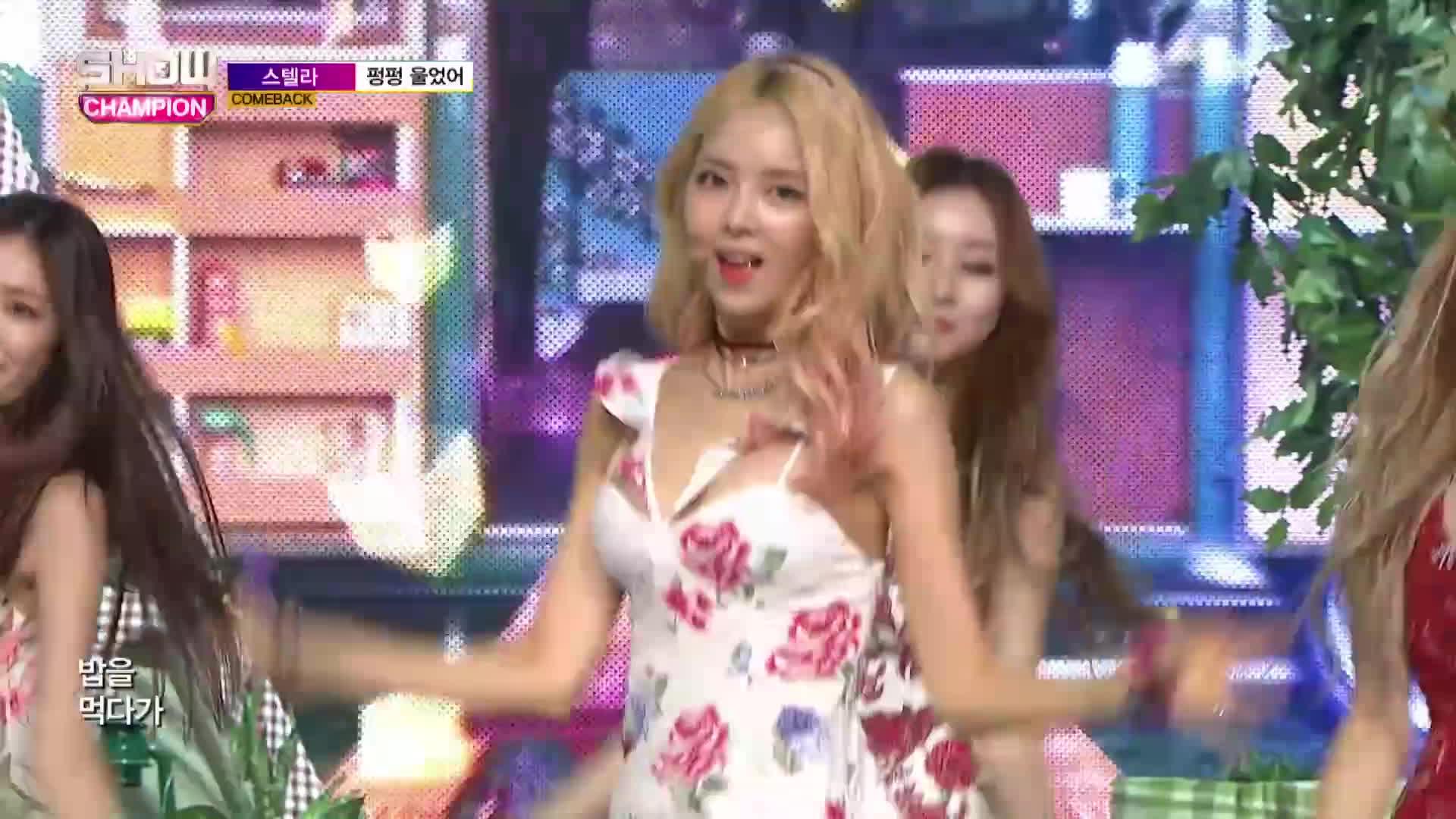 girl group, k-pop, showchampion, (ShowChampion EP.195) Stellar - CRY GIFs