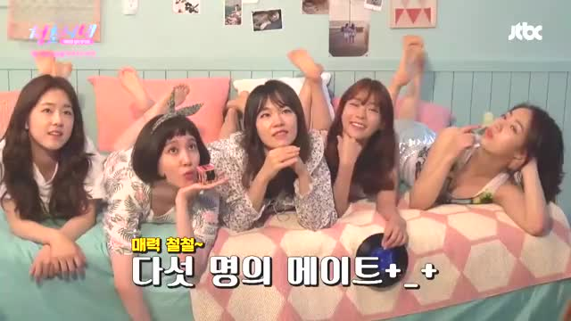 Watch and share 20170730223031(1) GIFs on Gfycat