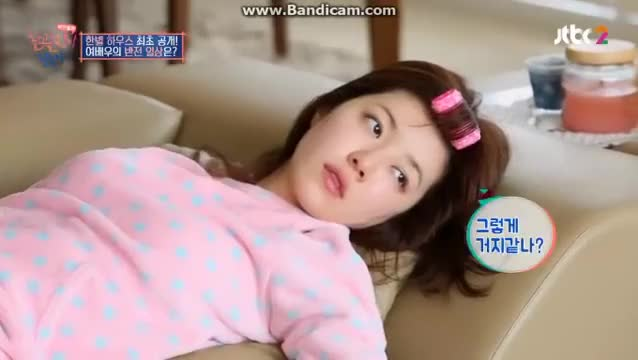 Watch and share 박한별의 말괄량이 길들이기 GIFs and 박한별 집 GIFs by Koreaboo on Gfycat