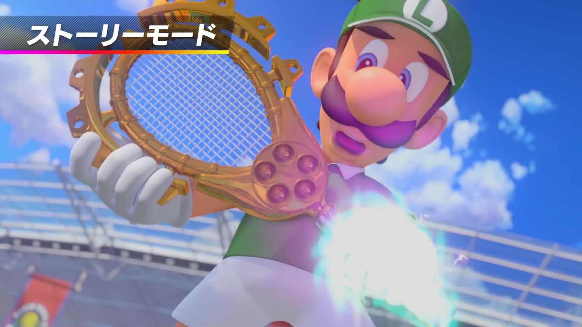 Mario Tennis Aces Overview Trailer New Story Mode Details Dark Luigi Jp G