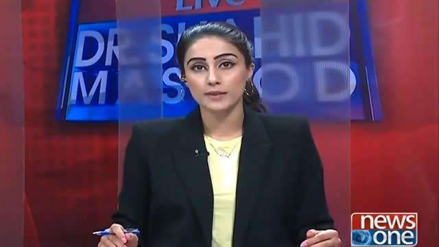 Watch Live with Dr.Shahid Masood | 18-March-2018 | Establishment | Nawaz Sharif | Asif Zardari | GIF on Gfycat. Discover more Corruption, Ji, Karachi, Pakistan, Show, badmashiya, badmashiyanahibachaygi, bhagbadmashiyabhag, bilawalbhutto, headlines, imrankhan, lootihuidaulatwapaslao, lwdsm, mqmp, newsonepk, peshawar, pmln, politics, voiceagainstbadmashiya, zulfiqarbhutto GIFs on Gfycat