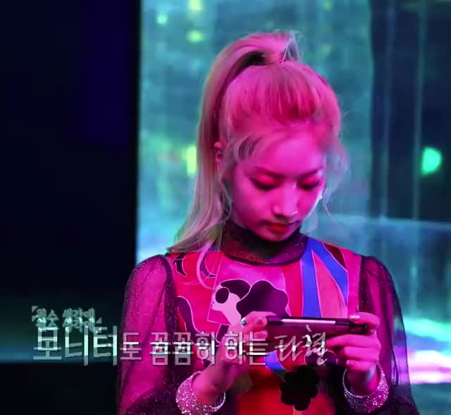 Watch and share Kim Dahyun GIFs and Celebs GIFs by 9xtoowise on Gfycat