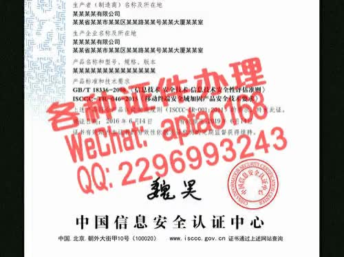 Watch and share Blrdt-江西外语外贸职业学院毕业证办理V【aptao168】Q【2296993243】-9nj7 GIFs by 办理各种证件V+aptao168 on Gfycat
