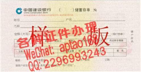 Watch and share B71x9-烟台大学文经学院毕业证办理V【aptao168】Q【2296993243】-dz97 GIFs by 办理各种证件V+aptao168 on Gfycat