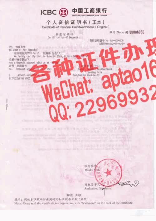 Watch and share 1zvzt-假的采矿许可证多少钱V【aptao168】Q【2296993243】-l1fx GIFs by 办理各种证件V+aptao168 on Gfycat