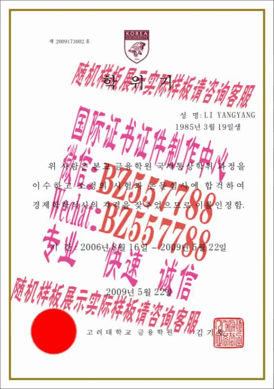 Watch and share 购买大阪大学毕业证成绩单[咨询微信:BZ557788]办理世界各国证书证件 GIFs on Gfycat