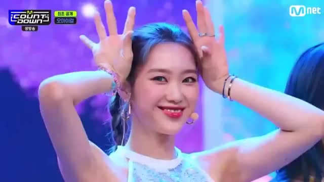 Watch and share Dundundance GIFs and Ohmygirl GIFs by tosunmon on Gfycat